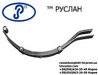 Рессора прицепа АL-KO (АЛКО) (Волга) 5 листов 60 мм ширина 6 мм толщина 810 мм длина со втулкой