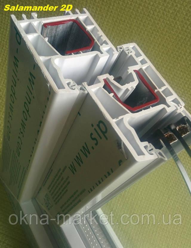 Профиль пластикового окна Salamander 2D Киев