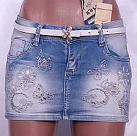 Женская модная юбка с декором
