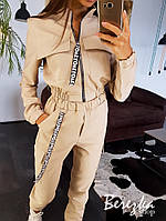 Комплект: брюки карго + бомбер, фото 1