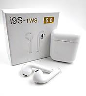 Беспроводные Bluetooth наушники HBQ I9S V5,0 TWS с кейсом и чехлом White