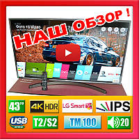 Телевизор LG 43UK6750 (4K UHD 2160, Smart TV, Metal Frame, webOS 4.0, IPS, HDR10 Pro, T2, S2, 20Вт)