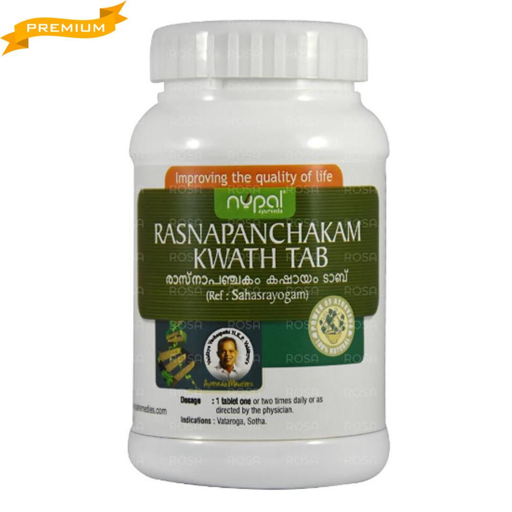 Раснапанчакам Кватха (Rasnapanchakam kwath t, Nupal), 100 таблеток - при ревматоидном артрите, остеоартрите