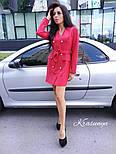 Женское платье-пиджак с поясом (2 цвета), фото 3
