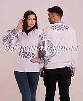 Парні вишиванки.Сорочка жіноча + сорочка чоловіча МВ-110п