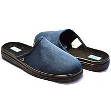 Тапочки діабетичні, для проблемних ніг чоловічі DrOrto 125 M 006