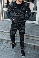 Мужской спортивный камуфляжный костюм с капюшоном , штаны на манжете