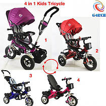 Триколісний Дитячий Велосипед