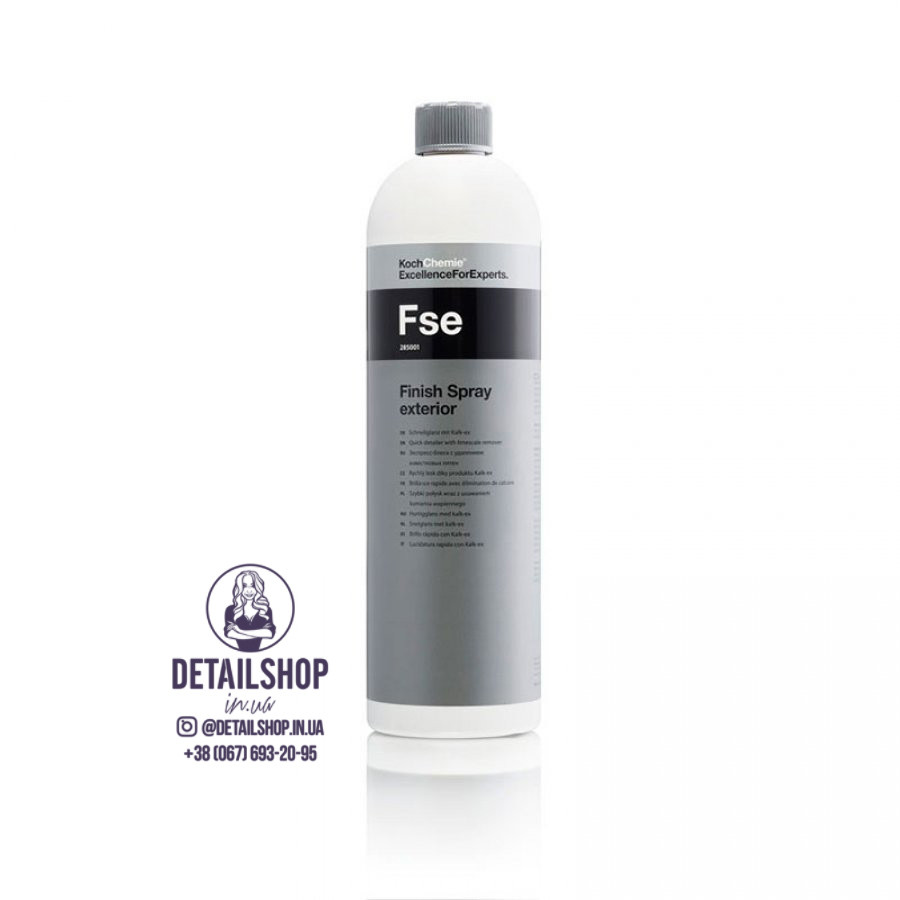 KOCH CHEMIE Finish Spray exterior Финиш спрей очищает и защищает поверхность