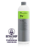 KOCH CHEMIE Pol Star  Чистящее средство с консервантом пол и потолок текстиль, ковер, алькантара  PH-7