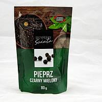Перец черный молотый  (80г) (Польша)