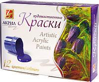 Краски акриловые художественные 12 цветов по 15 мл Луч