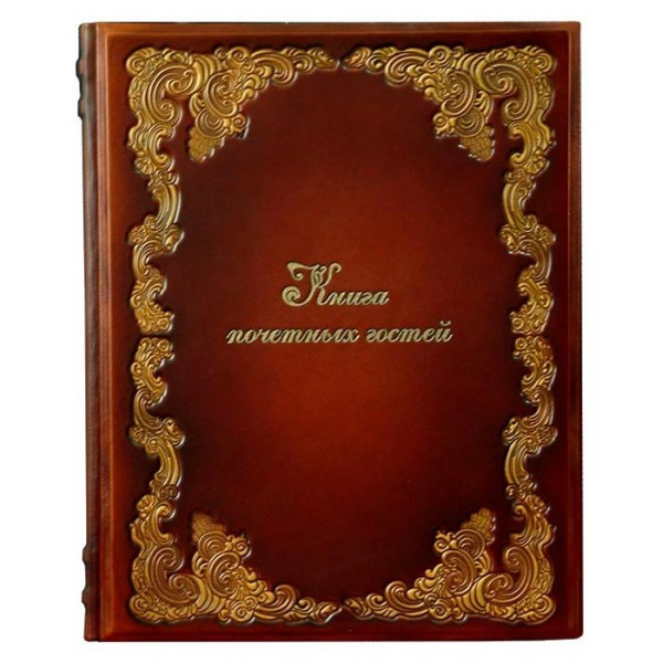 """Книга для почетных гостей в кожаном переплете с узорным тиснением и тонирована по периметру """"Мадонна"""""""
