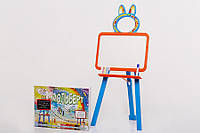 Дошка для малювання помаранчево-голуба (крейда,маркер,губка)