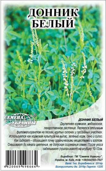 Насіння буркун білий на сидерати (медонос), 1 кг, Насіння України