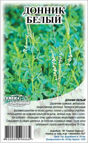 Семена донник белый на сидераты (медонос), 1 кг, Семена Украины
