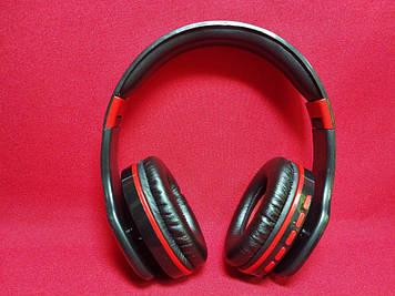 Беспроводные Bluetooth наушники AOMALE AML-S200 (RED)