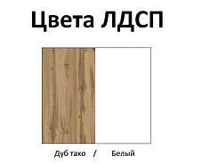 Кровать LOZ/90 (каркас) Злата Дуб тахо/Белый (БРВ-Украина ТМ), фото 2