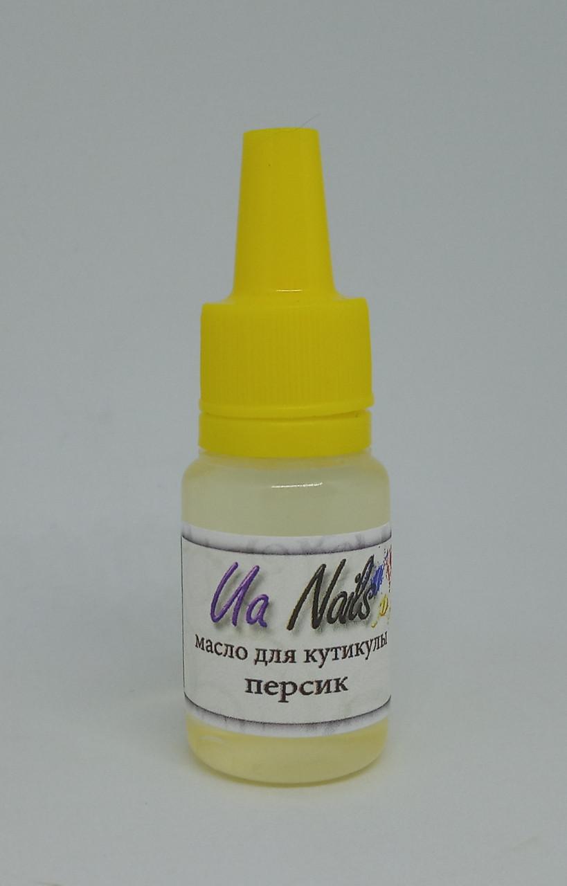 Масло для кутикулы 12мл