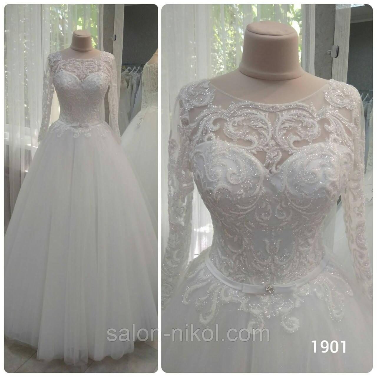Свадебное платье 1901