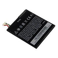 Аккумулятор для HTC One X (G23) (BJ83100)