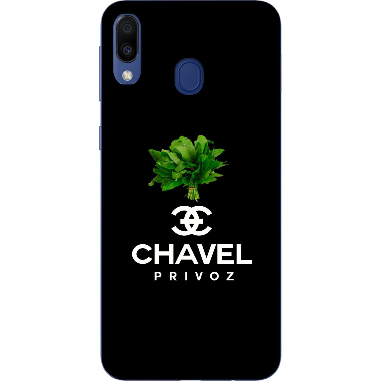 Антибрендовый силіконовий чохол для Samsung Galaxy A20 2019 A205F з картинкою Chavel Privoz
