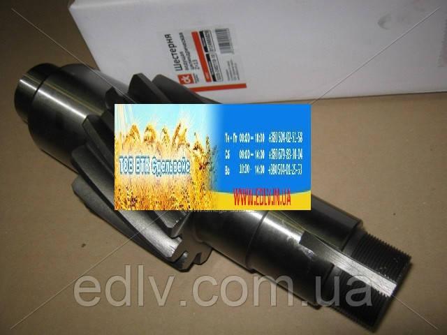 Шестірня ведуча циліндрична КАМАЗ Z=13 5320-2402110-10