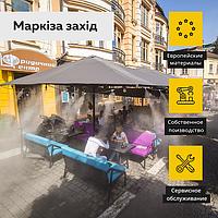 Солнцезащитные зонты для кафе и торговли