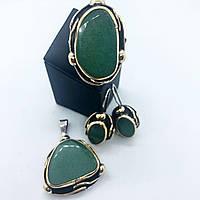 Набір прикрас кільце сережки і кулон з срібла 925 My Jewels з малахітом (розм.19.5 - 20 мм), фото 1