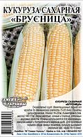 """Семена кукурузы сахарной Брусница, среднеспелая, 0,5 кг, """"Семена Украины"""", Украина"""