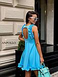 Женское легкое нежное платье с рюшами и вырезом на спине (в расцветках), фото 2