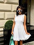 Женское легкое нежное платье с рюшами и вырезом на спине (в расцветках), фото 5