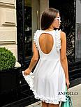 Женское легкое нежное платье с рюшами и вырезом на спине (в расцветках), фото 6