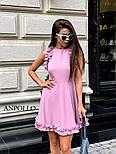 Женское легкое нежное платье с рюшами и вырезом на спине (в расцветках), фото 8