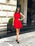 Женское легкое нежное платье с рюшами и вырезом на спине (в расцветках), фото 10