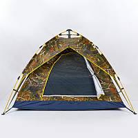 Палатка-автомат с автоматическим каркасом четырехместная туристическая 0539: размер 2х2х1,35м