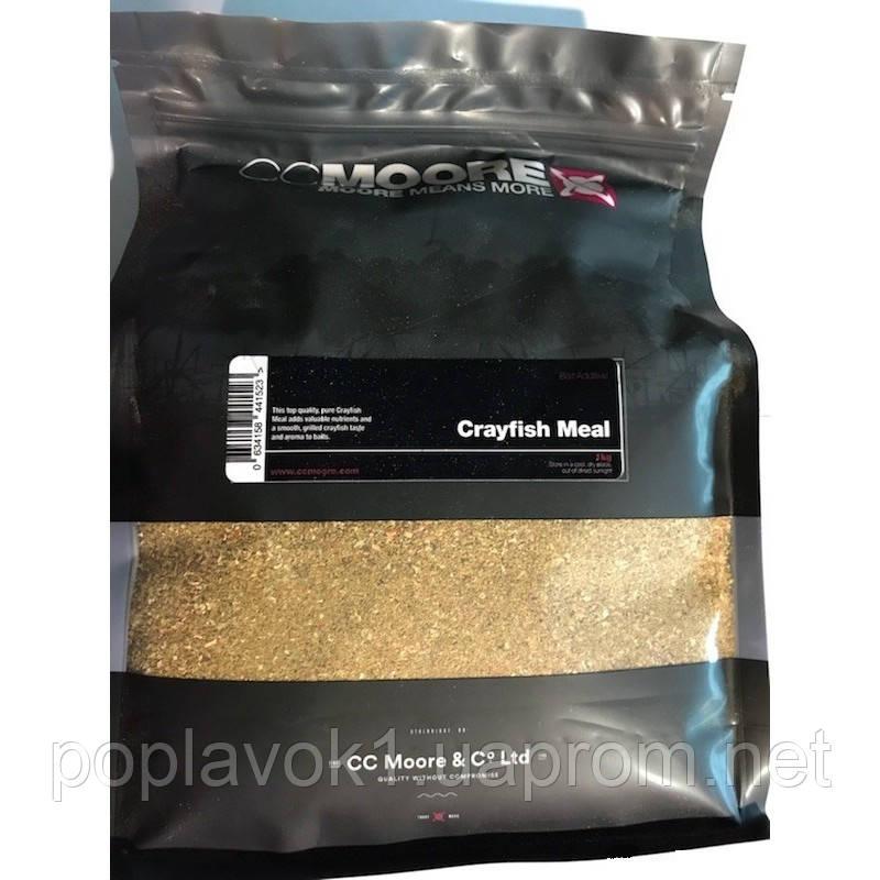 Добавка CC Moore Crayfish Meal  (1кг)