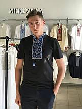 Трикотажная мужская футболка с вышивкой короткий рукав, фото 3