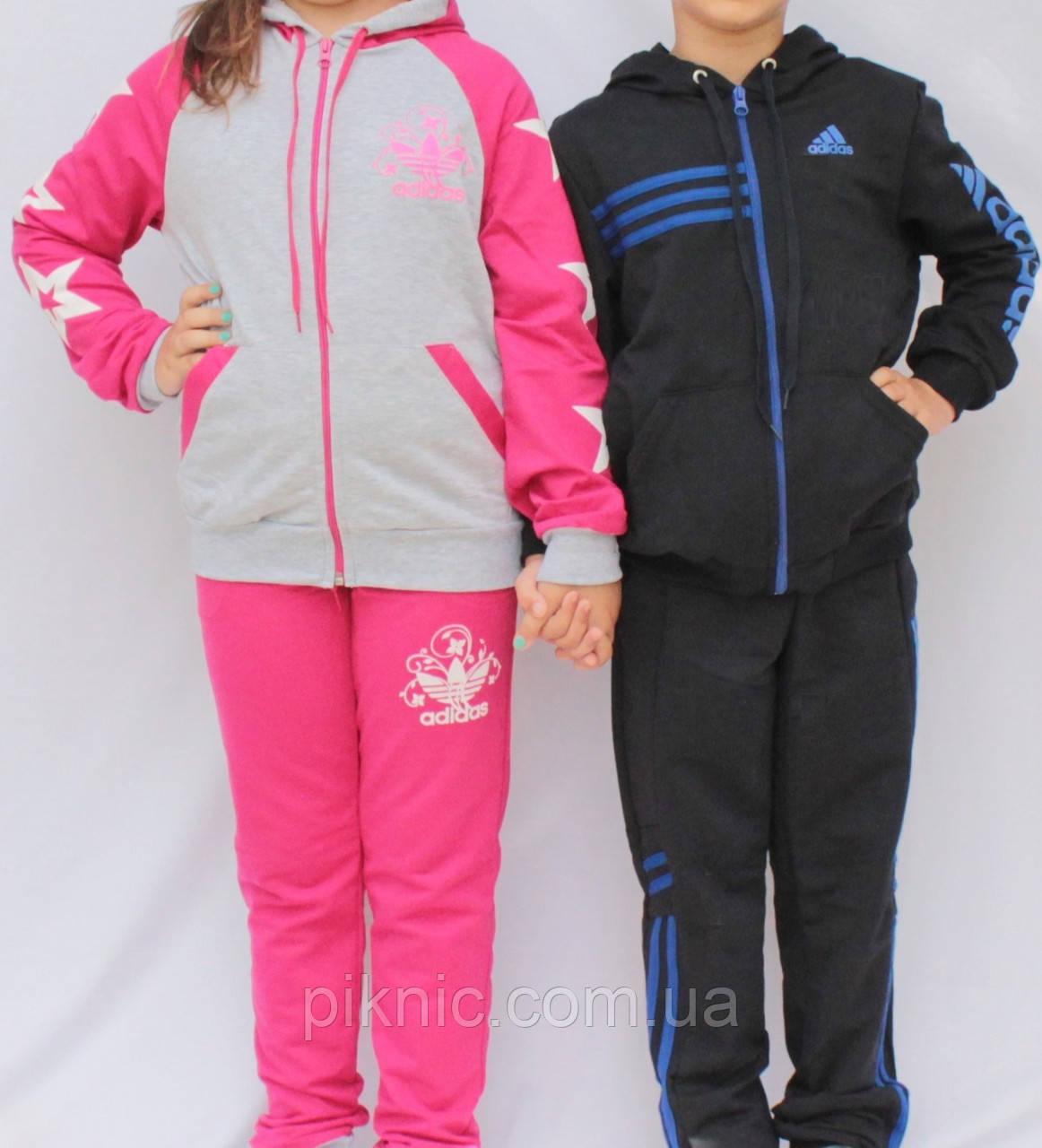 Детский спортивный костюм на 6,7 лет, для мальчиков. Костюм двойка для детей, в школу