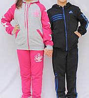 Детский спортивный костюм на 6-7 лет, для мальчиков. Костюм двойка для детей, в школу