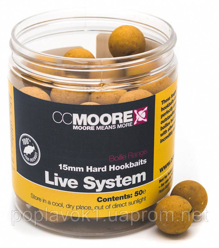 Бойлы CC Moore Live System (Hard Hookbaits 15mm (50шт))