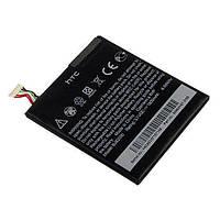 Аккумулятор для HTC One X S720e (BJ83100)