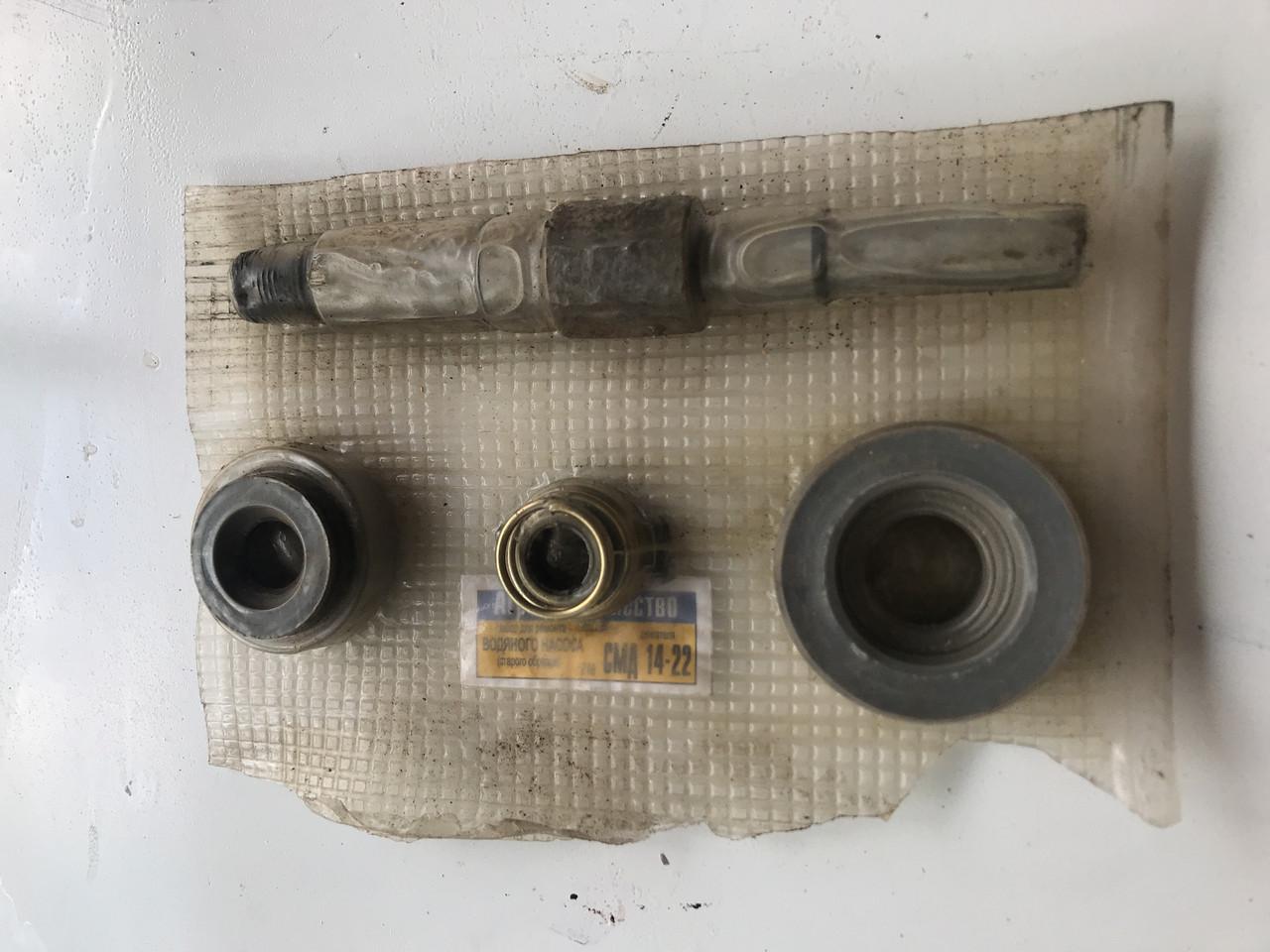 Ремкомплект водяного насоса ДТ-75, Нива, тдт 55 . СМД-14-22, старого зразка