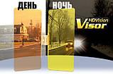 Антибліковий козирок HD Vision Visor - найкращий захист для очей водія, фото 5