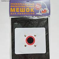 Универсальный фильтровальный мешок для пылесоса.