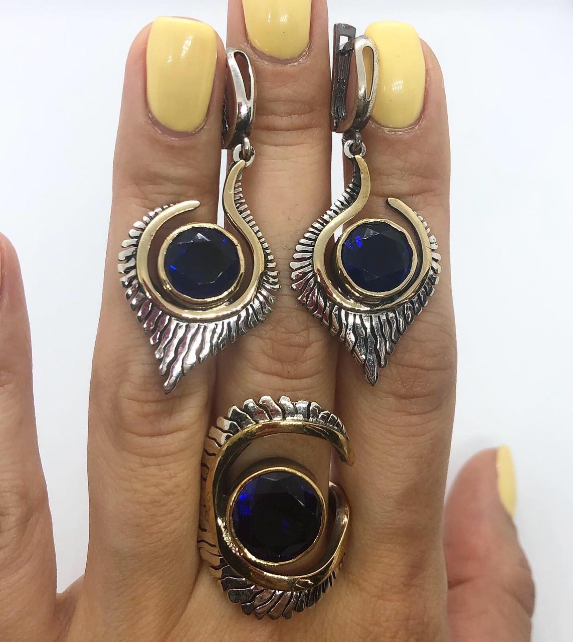 Набор украшений винтаж кольцо и серьги из серебра 925 My Jewels с синим фианитом (разм.19 мм)