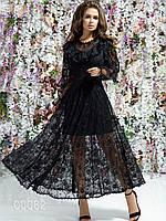 Вечернее платье из легкого гипюра в пол