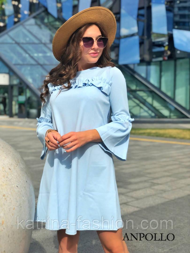 Женское платье свободного кроя с рюшами (в расцветках)
