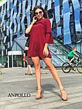 Женское платье свободного кроя с рюшами (в расцветках), фото 9