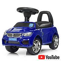 Детская машинка-каталка на колесах с резиновым покрытием BMW, Bambi M 3147B(MP3)-4 синий